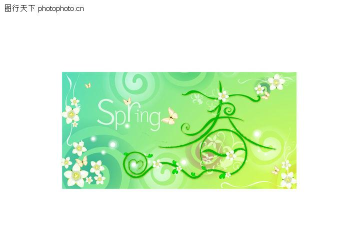 周年庆典,节日喜庆,周年庆典0063