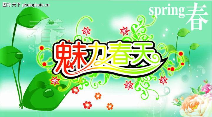 周年庆典,节日喜庆,周年庆典0066