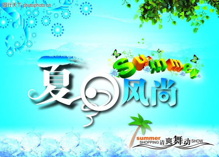 周年庆典,节日喜庆,周年庆典0077