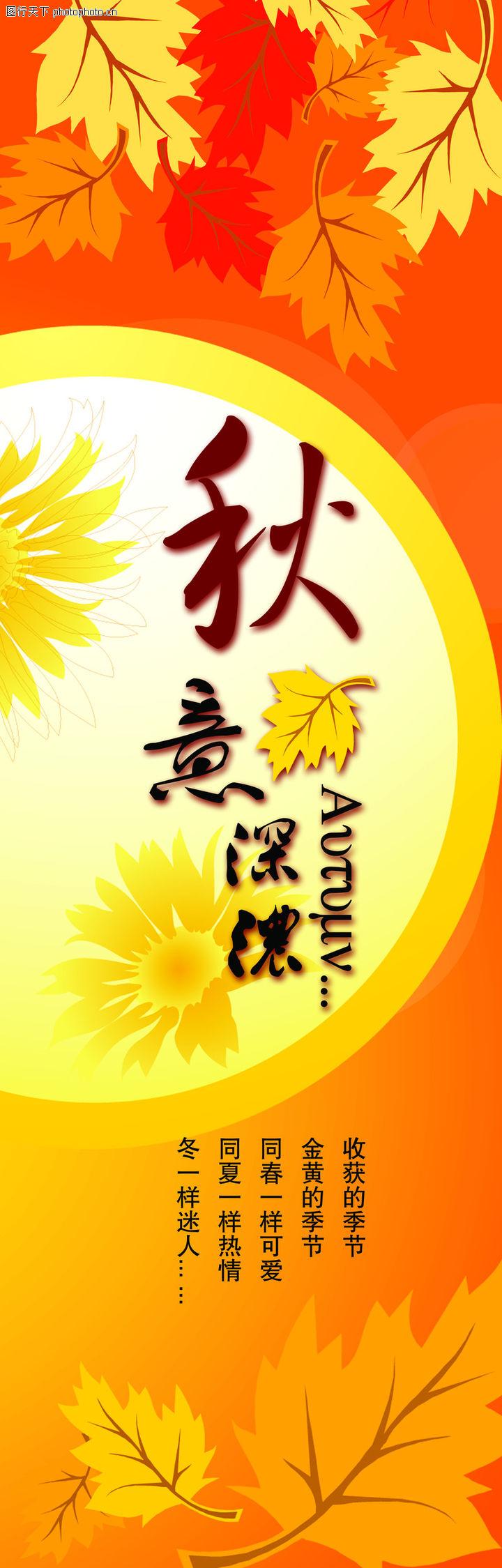 周年庆典,节日喜庆,周年庆典0083