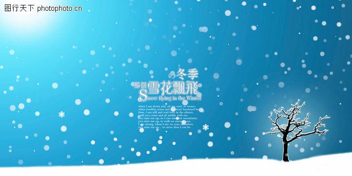 周年庆典,节日喜庆,周年庆典0089