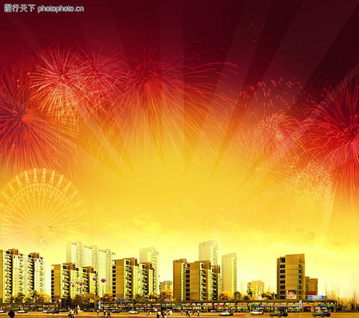 周年庆典,节日喜庆,周年庆典0098