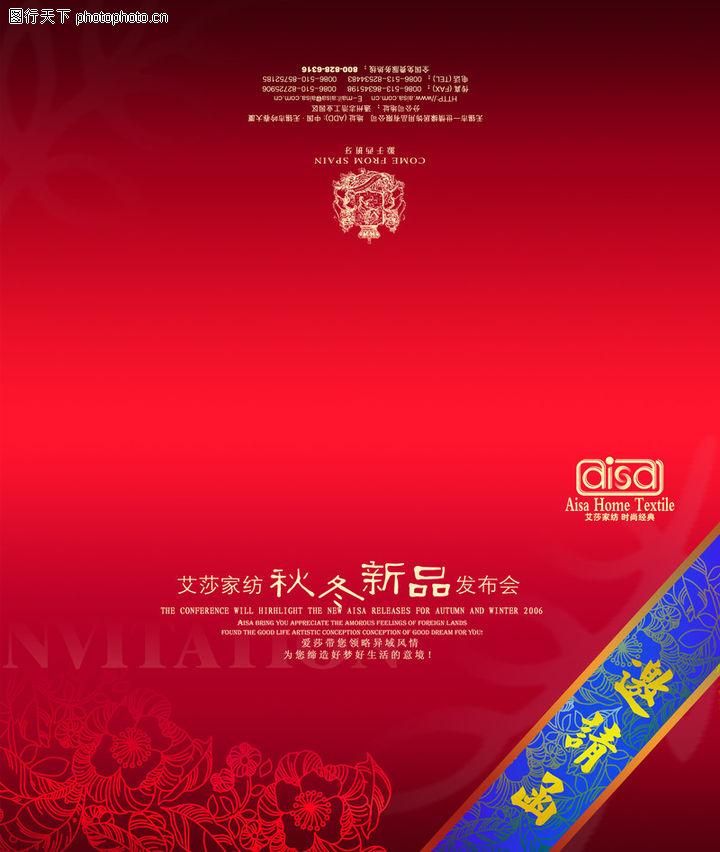 节日精选,节日喜庆,节日精选0158