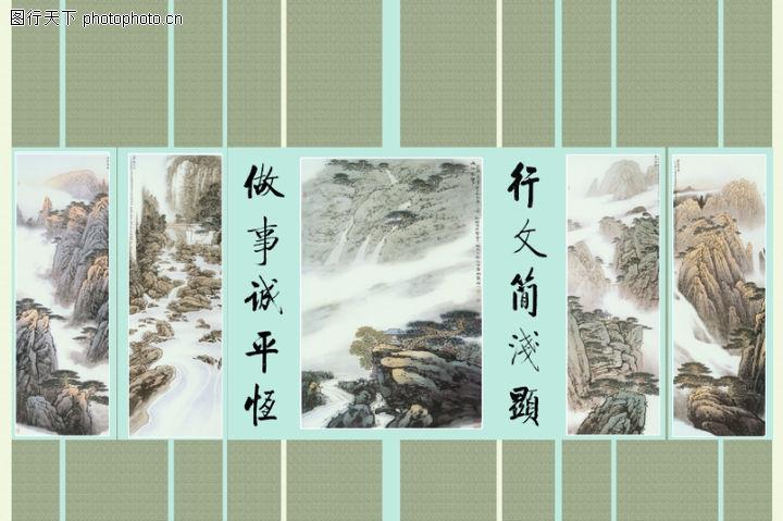 山水风景,中堂画,山水风景0014
