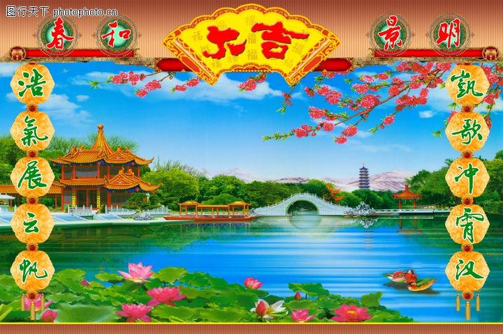 山水风景,中堂画,山水风景0030