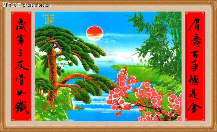 山水风景,中堂画,山水风景0031