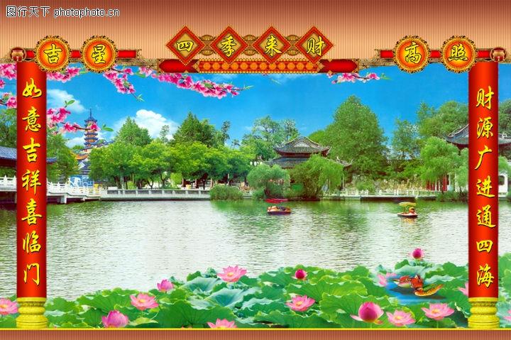 山水风景,中堂画,山水风景0032