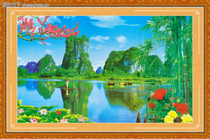 山水风景,中堂画,山水风景0057