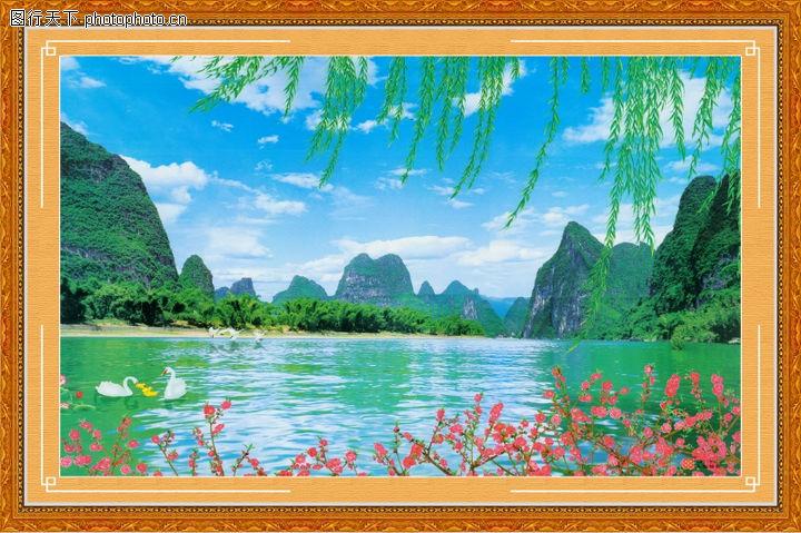 山水风景,中堂画,山水风景0059