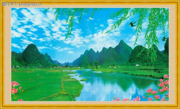 山水风景,中堂画,山水风景0067