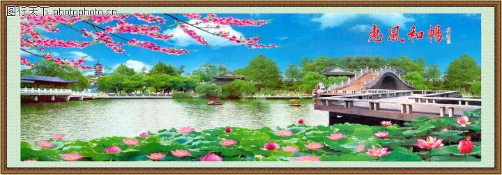 山水风景,中堂画,山水风景0074