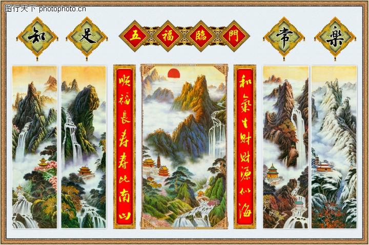 山水风景,中堂画,山水风景0077