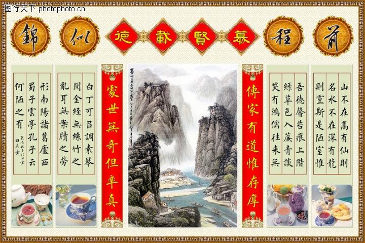 山水风景,中堂画,山水风景0081