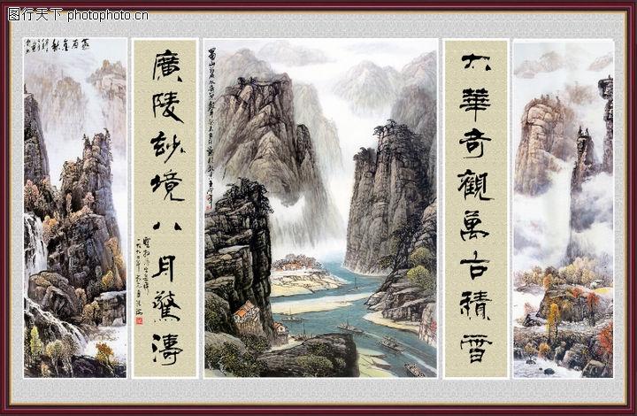 山水风景,中堂画,山水风景0083