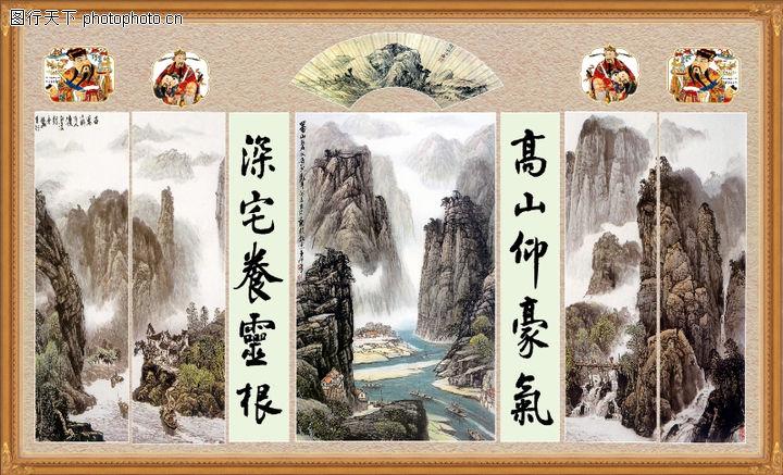 山水风景,中堂画,山水风景0084