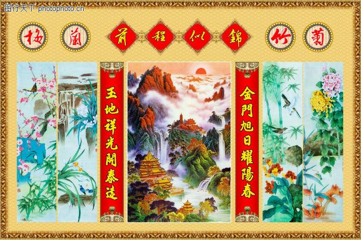 山水风景,中堂画,山水风景0085
