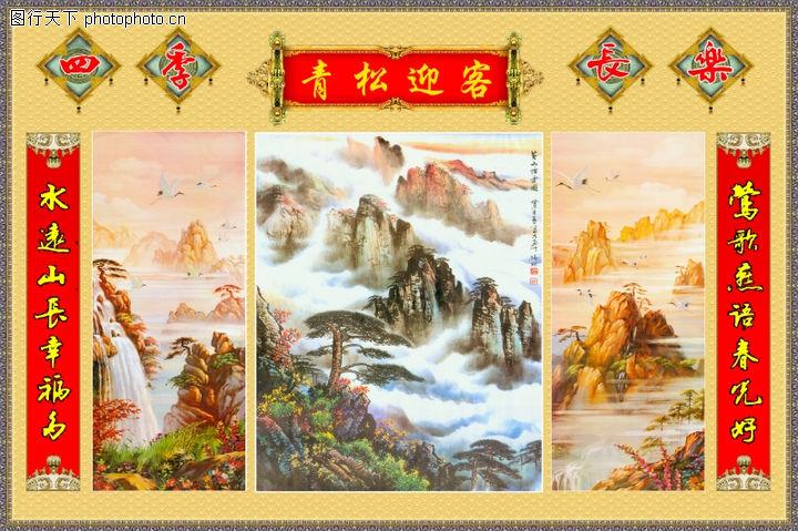 山水风景,中堂画,山水风景0087