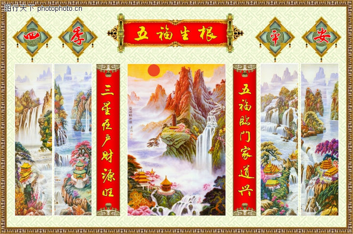 山水风景,中堂画,山水风景0088