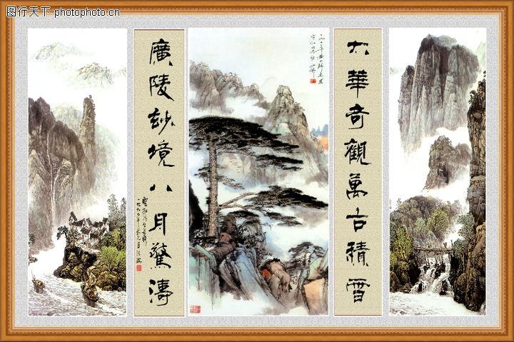 山水风景,中堂画,山水风景0090