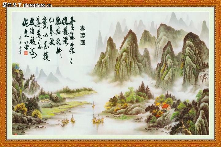 山水风景,中堂画,山水风景0103