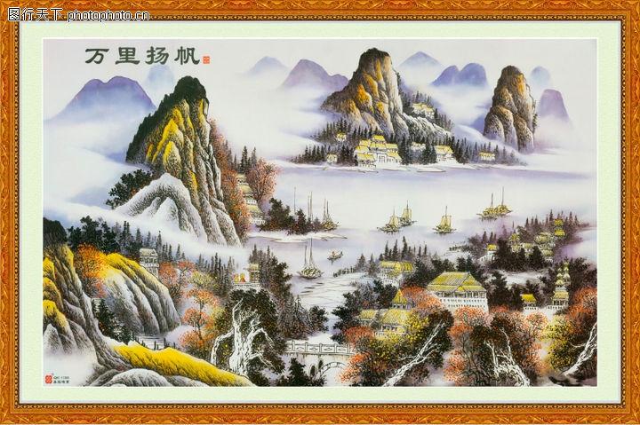 山水风景,中堂画,山水风景0105