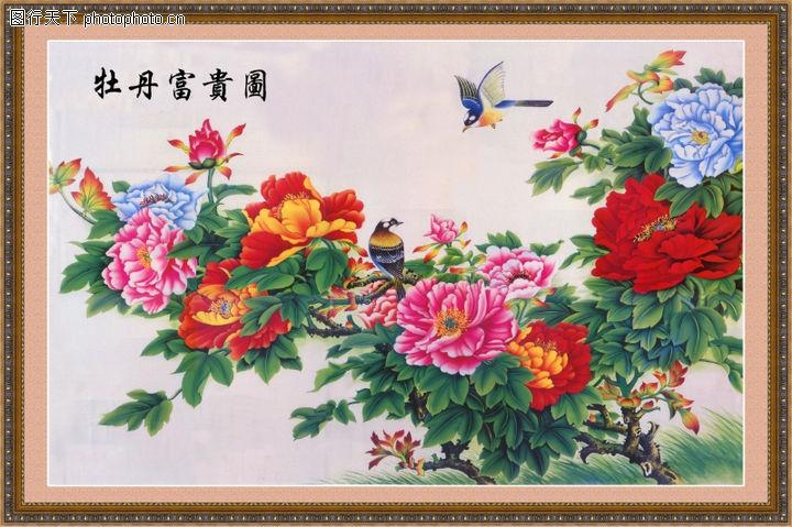 花鸟,中堂画,花鸟0003