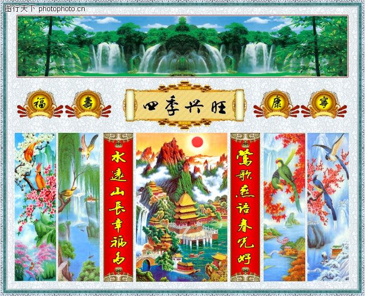 花鸟,中堂画,花鸟0012