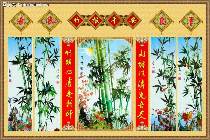 花鸟,中堂画,花鸟0014