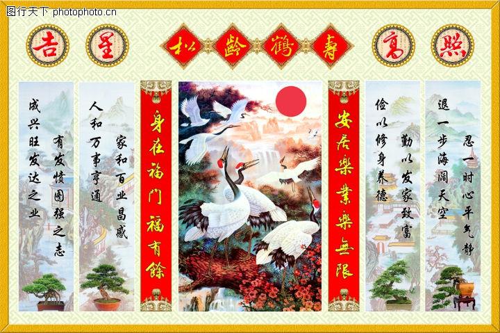 花鸟,中堂画,花鸟0018