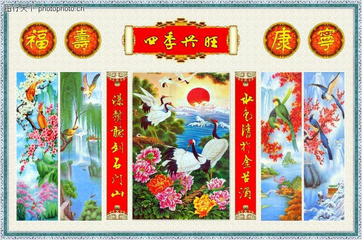 花鸟,中堂画,花鸟0021