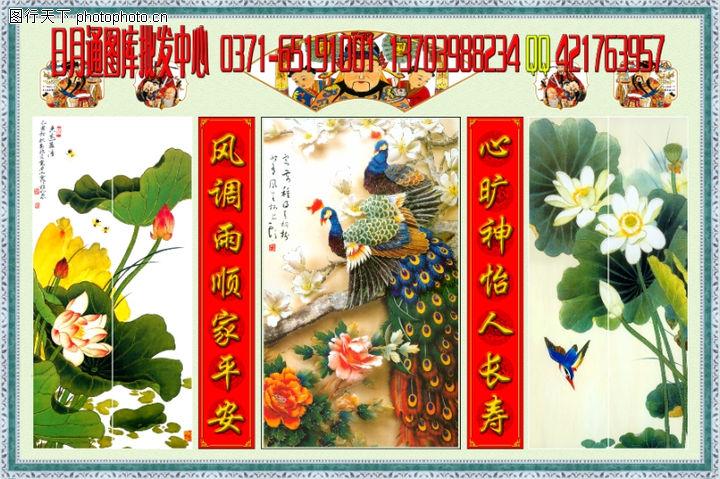花鸟,中堂画,花鸟0023