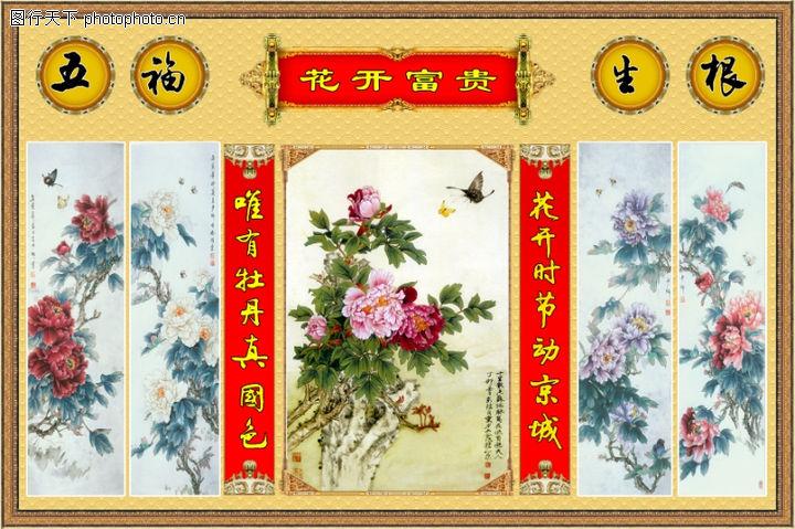 花鸟,中堂画,花鸟0033