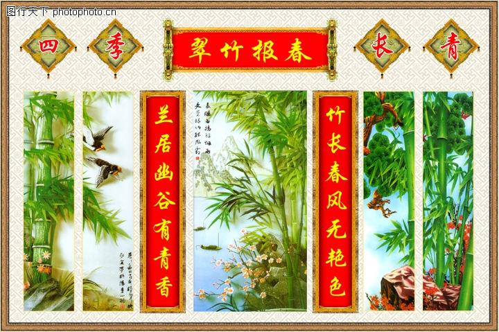 花鸟,中堂画,花鸟0038