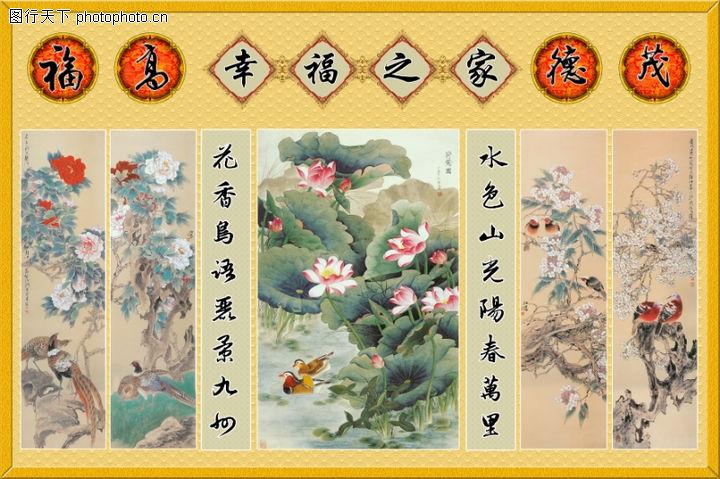 花鸟,中堂画,花鸟0040