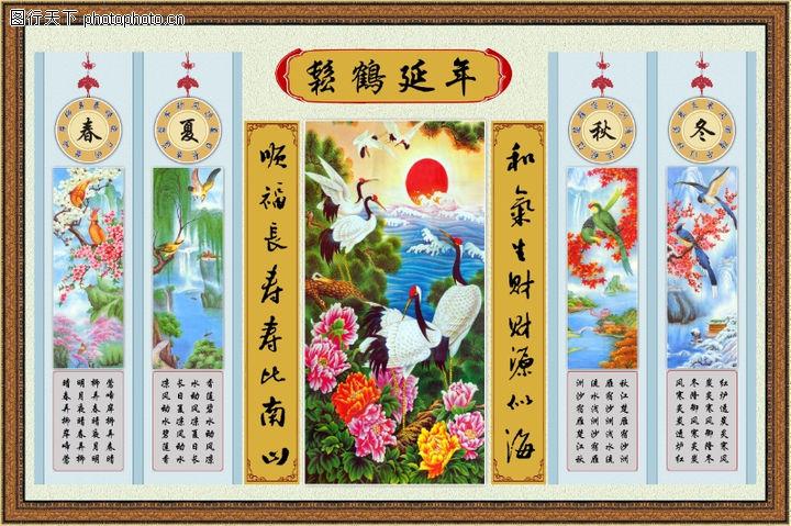花鸟,中堂画,花鸟0041