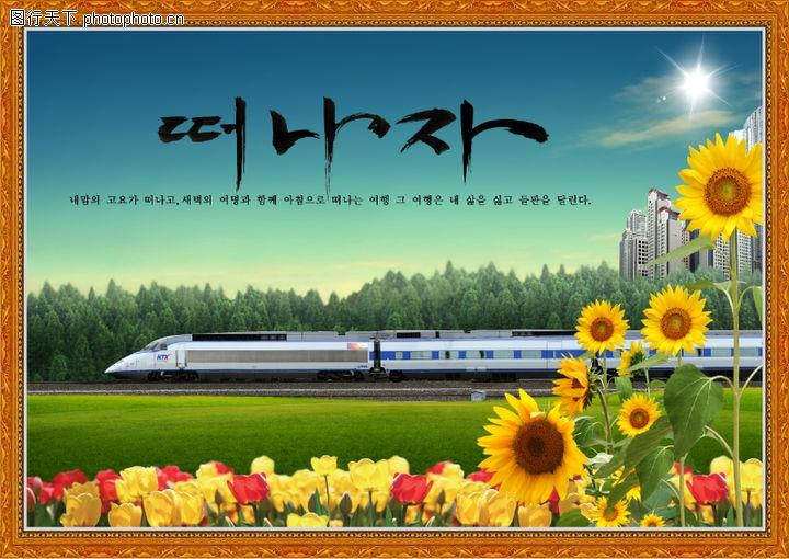 韩国风景,中堂画,韩国风景0010