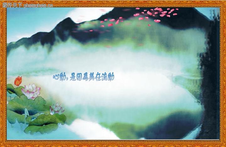 韩国风景,中堂画,韩国风景0033