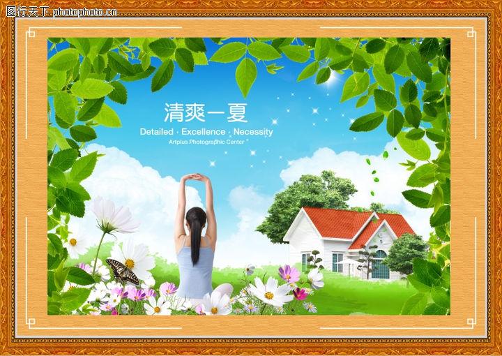 韩国风景,中堂画,韩国风景0040