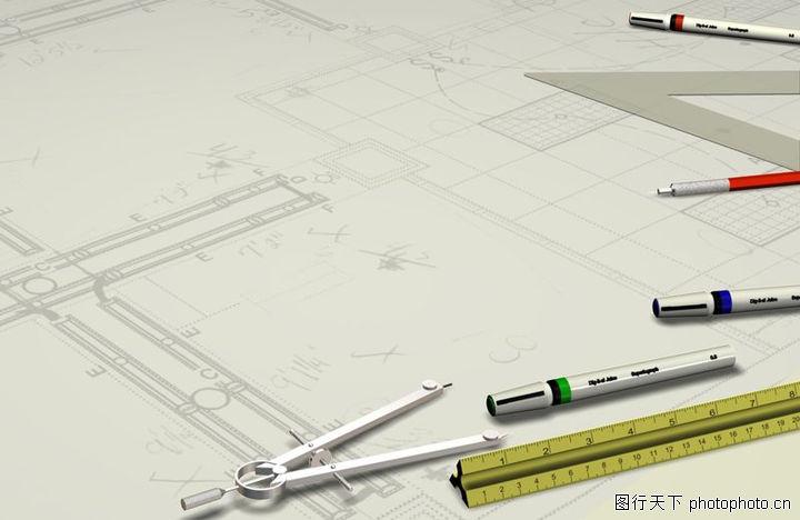 3D概念物体,风景,3D概念物体0057