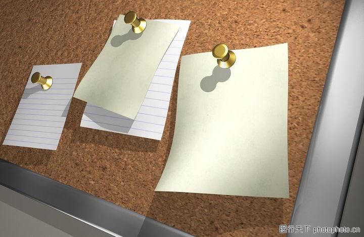 3D概念物体,风景,3D概念物体0098