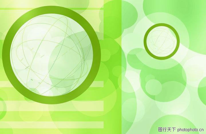 音乐元素,流行时尚,音乐元素0048