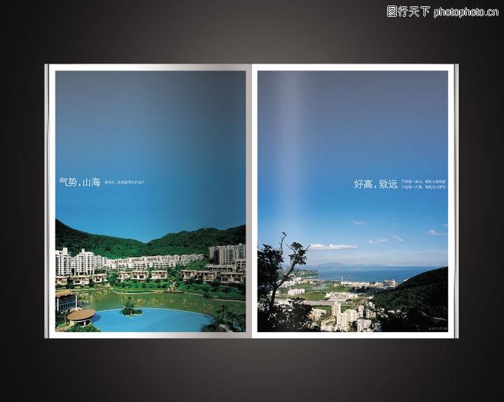 万科东海岸,房地产设计,万科东海岸0027