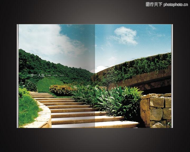 万科东海岸,房地产设计,万科东海岸0028