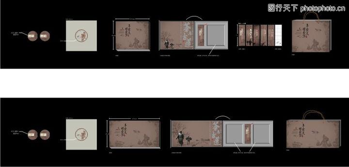 万科品牌,房地产设计,万科品牌0149