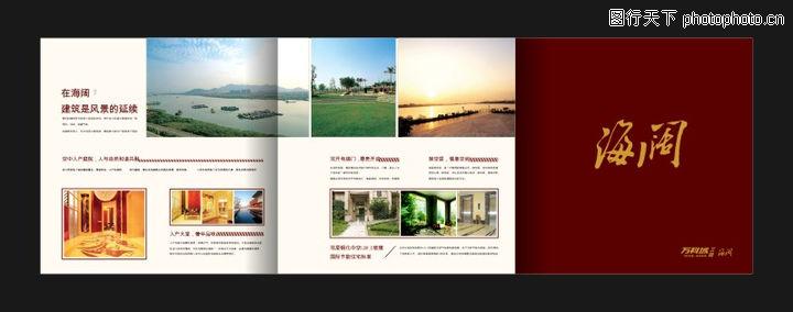 万科城,房地产设计,万科城0043