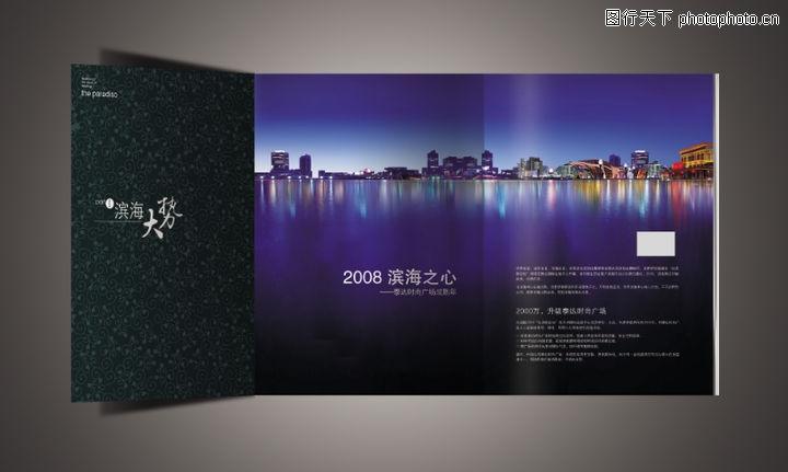 万科天津,房地产设计,万科天津0054