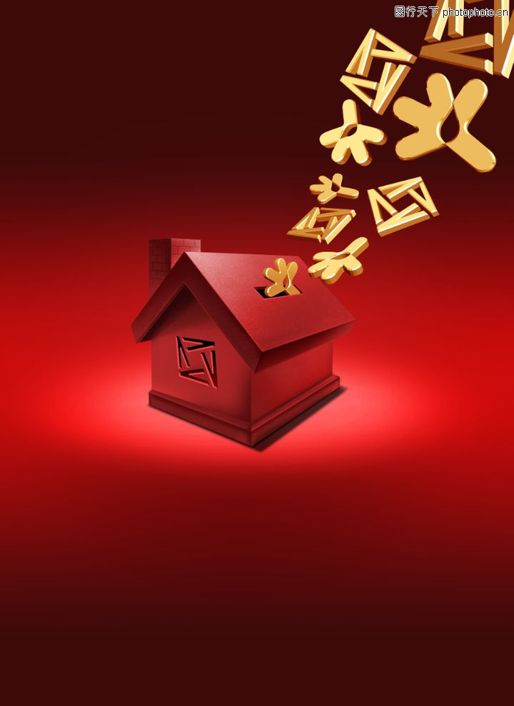 万科天津,房地产设计,红房子,万科天津0072