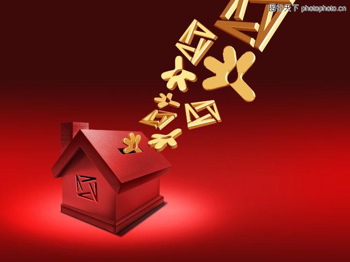 万科天津,房地产设计,万科天津0073