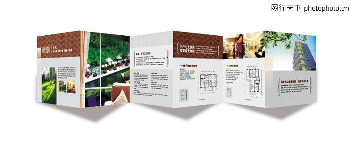 万科新里程,房地产设计,万科新里程0022