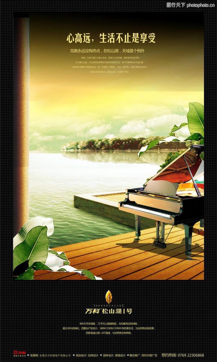 万科松山湖一号,房地产设计,万科松山湖一号0011
